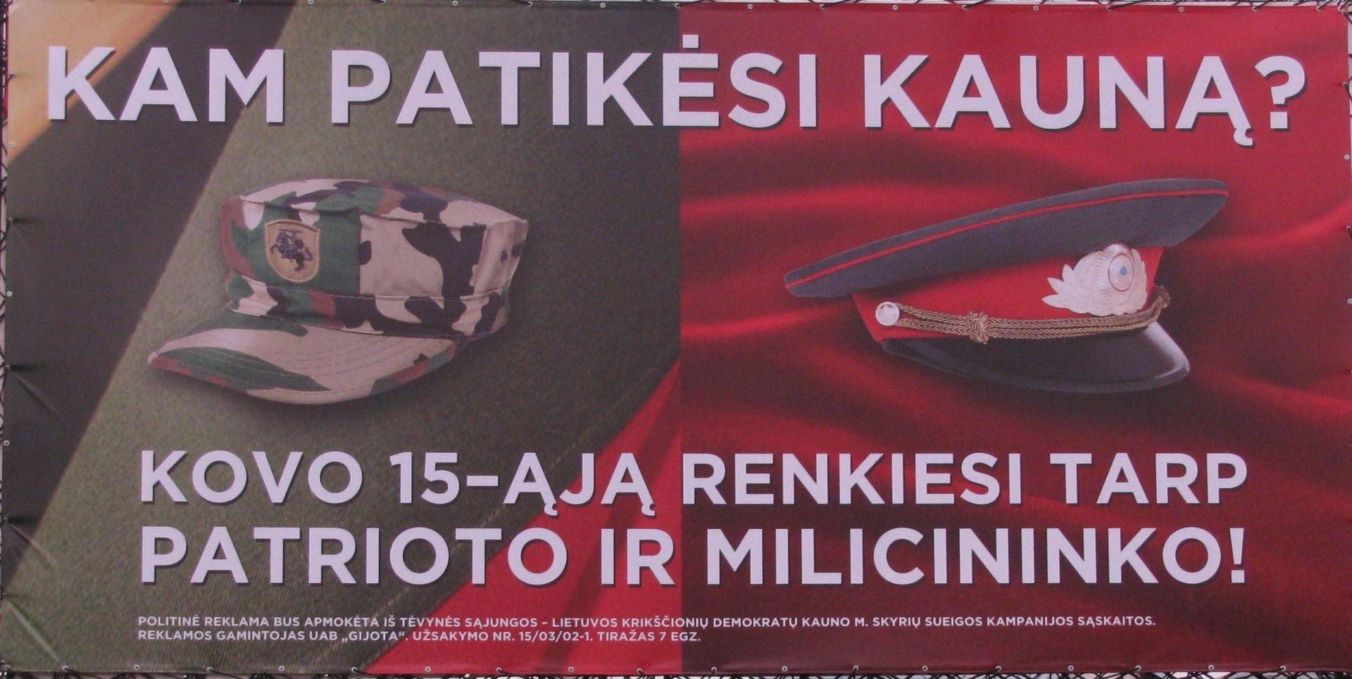 """Plakatas """"renkiesi tarp patrioto ar milicininko"""""""